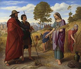 רות ונעמי בשדה