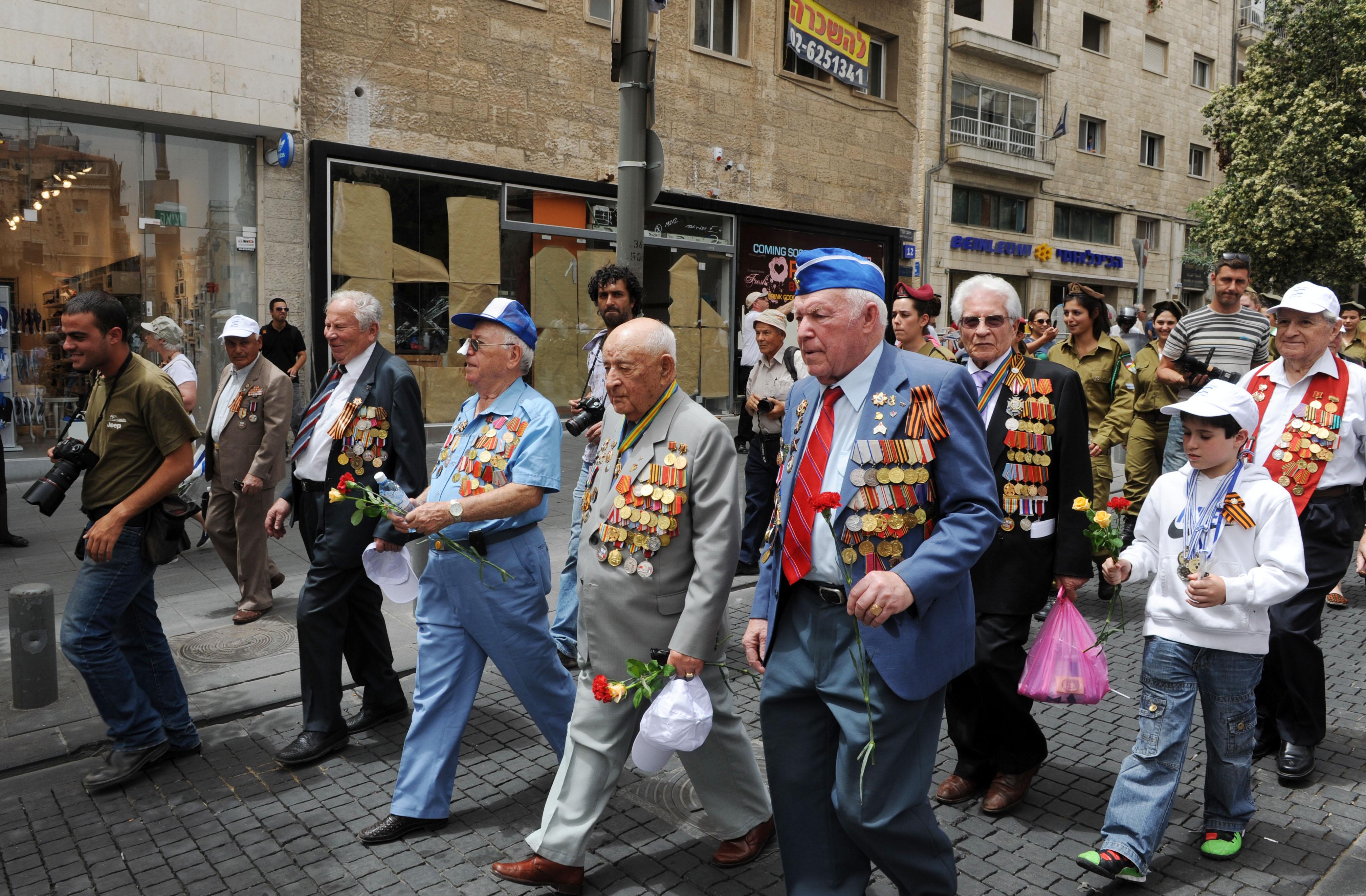 צעדת יום הניצחון בירושלים