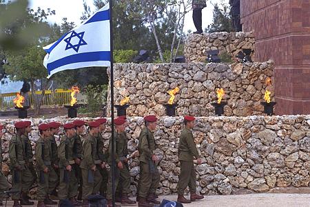 טקס יום השואה והגבורה ביד ושם בירושלים